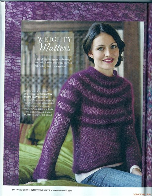 Джемпер Lacy Ribbons из Interweave Knits